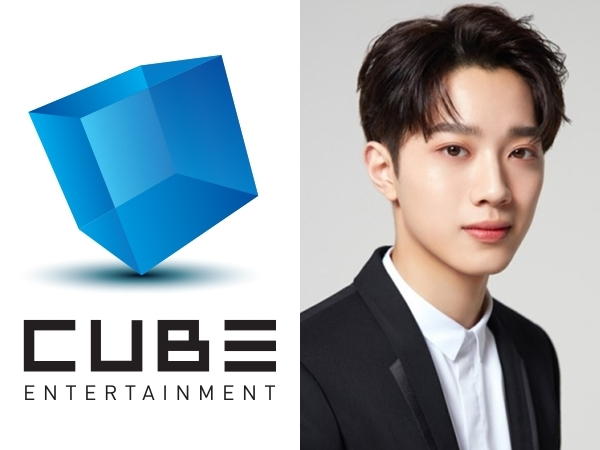 Perang Argumen Lai Kuanlin dan Cube Entertainment Terkait Pembatalan Kontrak