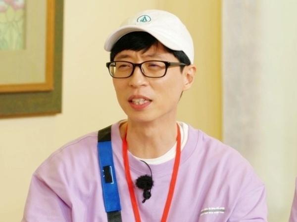 Yoo Jae Suk Tinggalkan Agensi FNC Entertainment