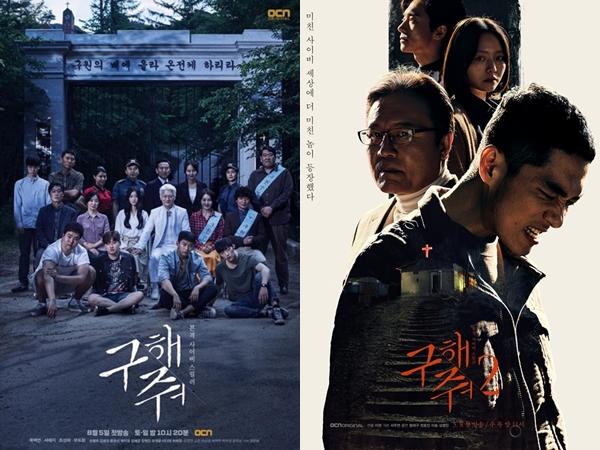 'Save Me', Seri Drama Korea yang Membahas Sekte Sesat di Korea Selatan