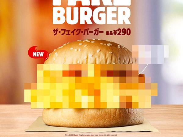 Sempat Bikin Penasaran, 'Burger Palsu' dari Resto Cepat Saji Ini Disebut Aneh