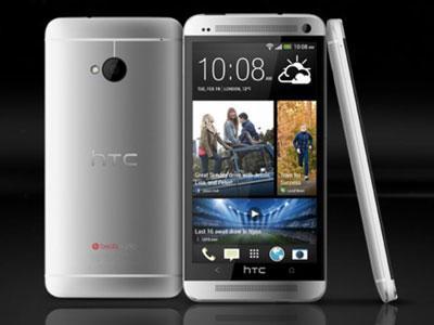 HTC One Mini Kini Resmi Diperkenalkan ke Konsumen
