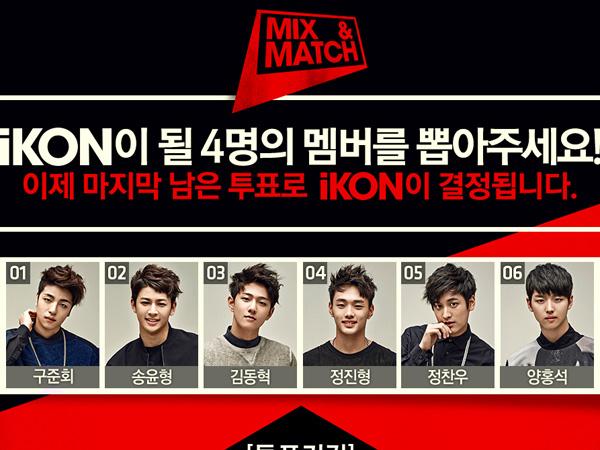 YG Entertainment Rilis Jadwal Pengumuman Empat Member iKON