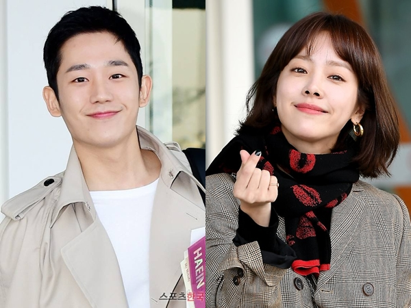 Jung Hae In Dikonfirmasi Bintangi Drama Terbaru Sutradara 'Something in the Rain' Bareng Han Ji Min