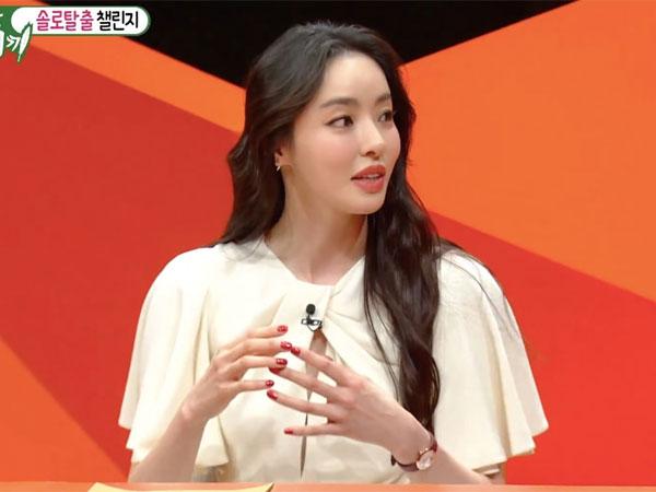 Lee Da Hee Buka-bukaan Soal Sisi Penampilan yang Membuat Insecure Hingga Gaya Berpacaran