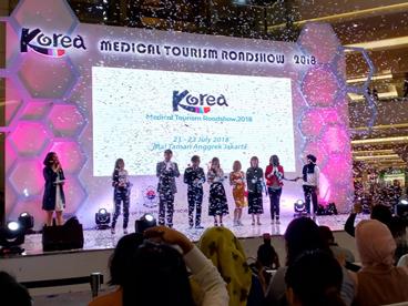 Korea Tourism Organization Kembali Selenggarakan Pameran Wisata Medis Korea Selatan Di Jakarta