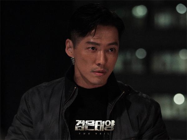 Namgoong Min Ungkap Bagian Tersulit Saat Perankan Karakternya di 'The Veil'