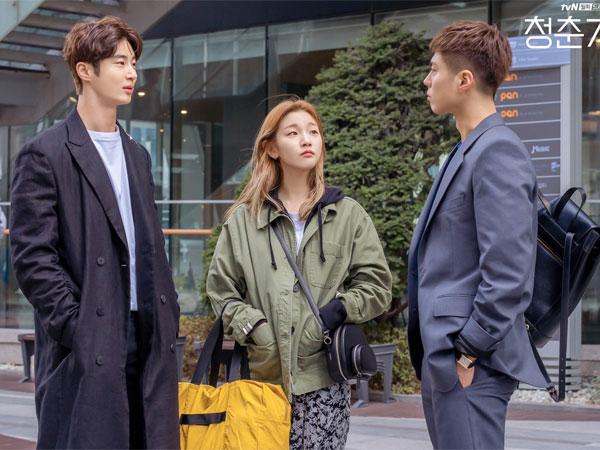 Babak Baru Park Bo Gum, Park So Dam, dan Byun Woo Seok Mengejar Impian di 'Record of Youth'