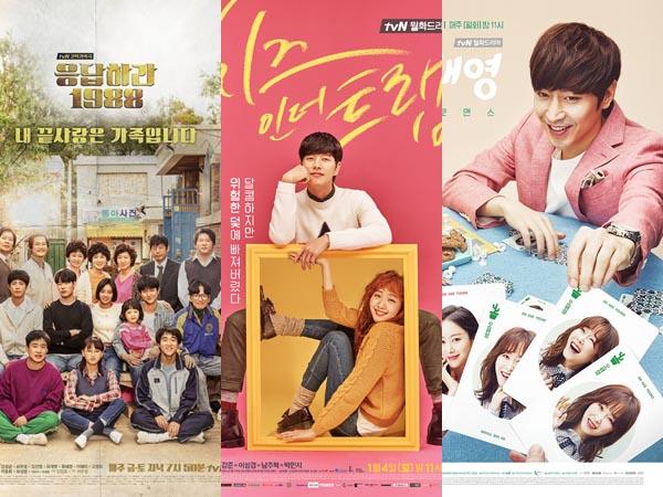 Rayakan Ulang Tahun Ke-10, tvN Akan Buat Acara Penghargaan Pertamanya!