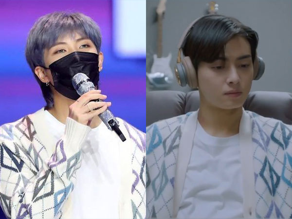 Knit Cardigan Kembar RM BTS vs Cha Eunwoo ASTRO, Who Wore It Better?