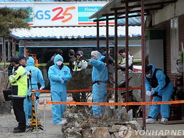 Penembakan Misterius Terjadi di Sebuah Mini Market Korea Selatan, Tewaskan 3 Orang