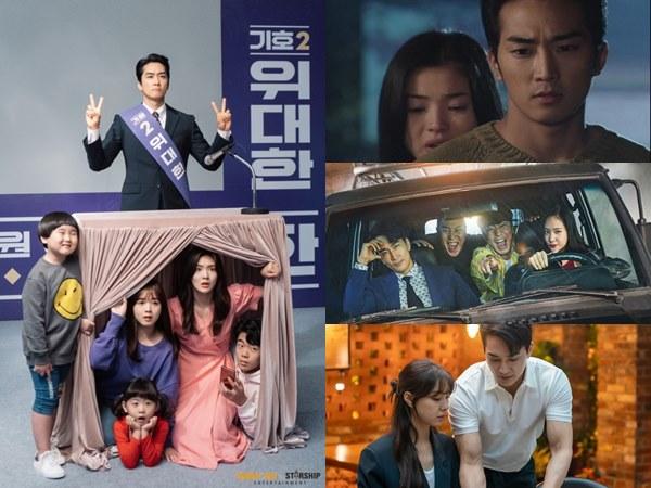 5 Drama Korea Populer Song Seung Heon, Ahjussi Rasa Oppa yang Awet Muda