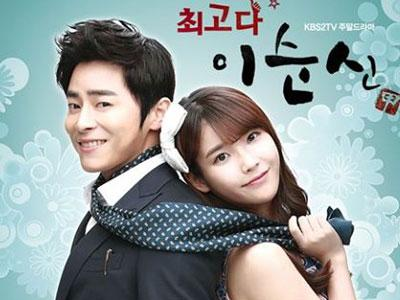Romantisnya IU dan Jo Jong Suk Dalam You're the Best Lee Soon Shin