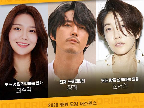 OCN Rilis Teaser Menegangkan Drama Baru yang Dibintangi Jang Hyuk dan Sooyoung