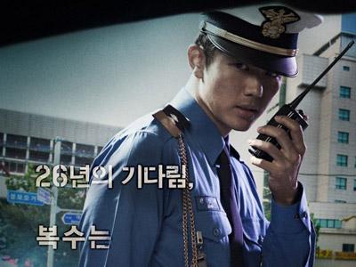 Dalami Peran, Seulong 2AM Rela Pelajari Sejarah Korea