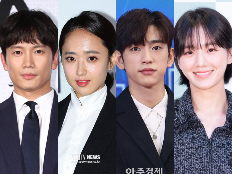 Sudah Fix, Ini Detil Karakter Ji Sung, Jinyoung GOT7, Hingga Park Gyu Young di 'Devil Judge'
