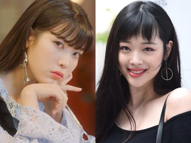 Netizen Nangis Baca Makna Mendalam Lirik Lagu IU 'Celebrity', Terinspirasi Sulli?