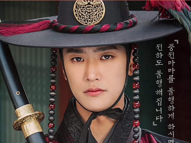 Na In Woo Resmi Jadi Pengganti Ji Soo di Drama River Where the Moon Rises