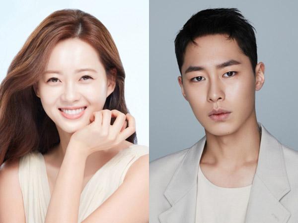 Go Ara dan Lee Jae Wook Dikonfirmasi Bintangi Drama Komedi Romantis Baru KBS!