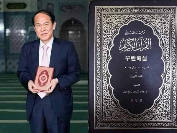 Sosok Dr Hamid Choi Yong Kil, Penerjemah Al Quran ke Bahasa Korea