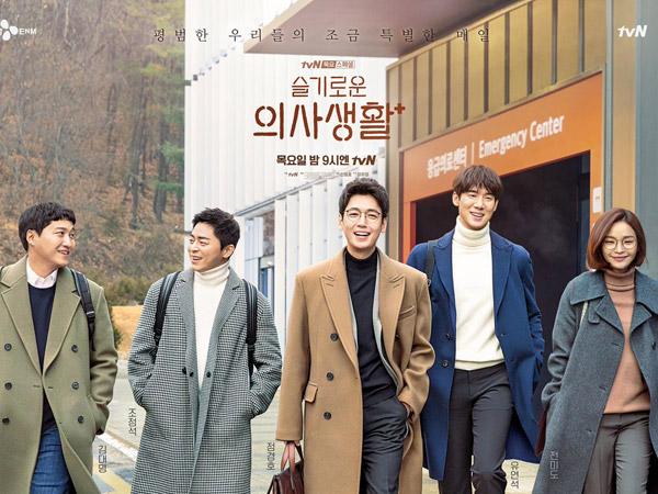 Rating Episode Terbaru 'Hospital Playlist' Ungguli Drama MBC dan KBS