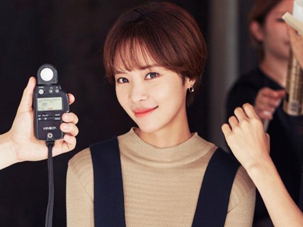 Usai Melahirkan, Hwang Jung Eum Bakal Comeback Drama Bareng Nam Goong Min?