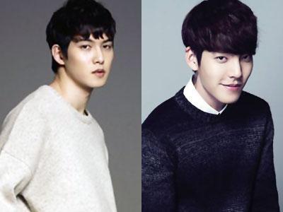 Jonghyun CNBLUE Ketagihan Akting Bareng Kim Woo Bin