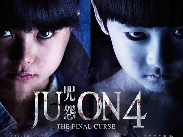 Merasakan Sensasi Kutukan Terakhir di 'Ju-On 4 : The Final Curse'