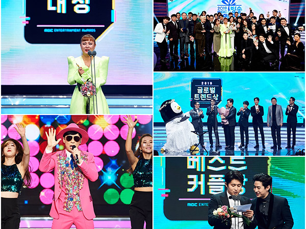 I Live Alone Jadi Program Terbaik, Inilah Pemenang MBC Entertainment Awards 2019