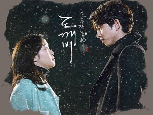 Diluar Ekspektasi, Penggemar Kecewa Dengan Perilisan Versi Full OST 'Goblin' Ini