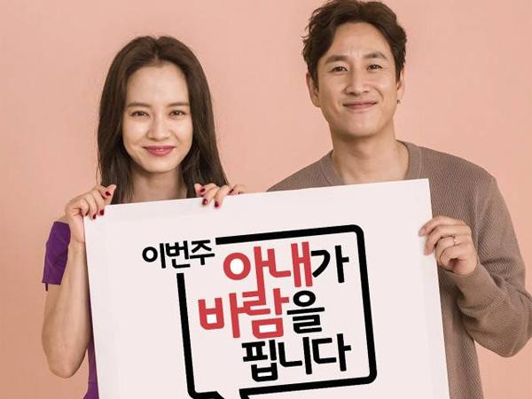 Syuting Drama Bareng, Apa yang Buat Lee Sun Gyun Begitu Kagumi Song Ji Hyo?