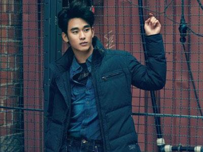 Kim Soo Hyun Jadi Professor Alien Dalam 'Man from The Stars'