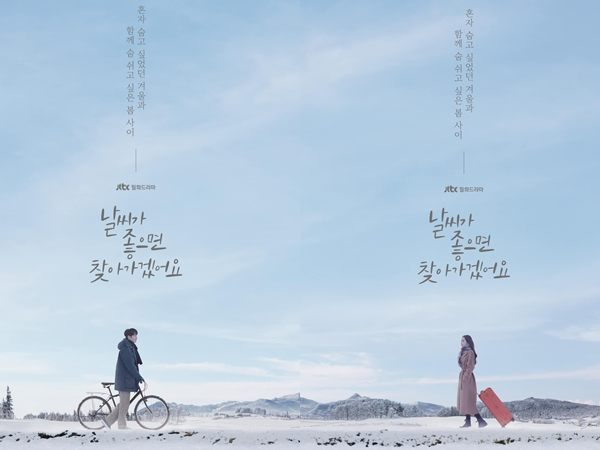 Reuni Seo Kang Joon Dan Park Min Young Dalam Poster Drama 'I'll Go to You When the Weather is Nice'