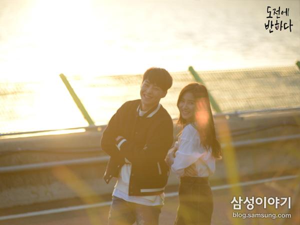 Adegan Kim So Eun Cium Xiumin EXO yang Bocor Bikin Fans Heboh