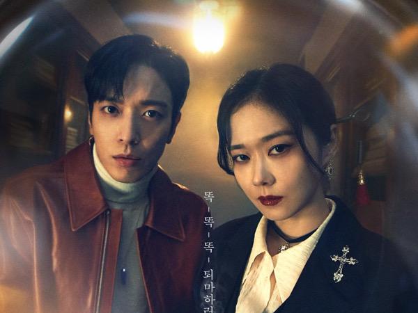 Drama KBS Sell Your Haunted House Cetak Rekor Rating Tertinggi