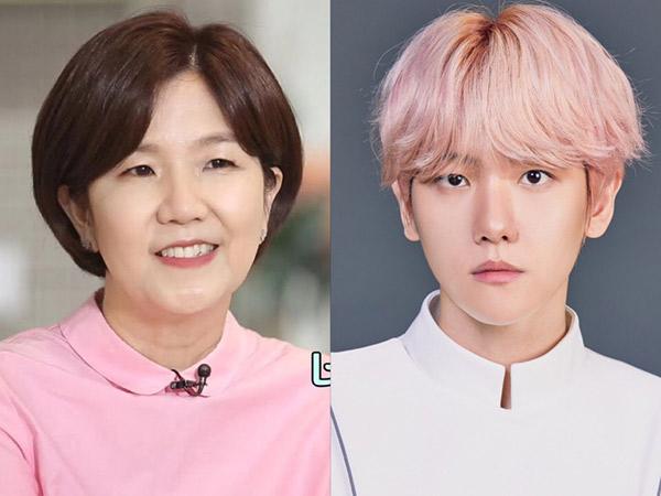 Ngaku Mirip, Komedian Lee Seong Mi Minta Maaf ke Baekhyun EXO
