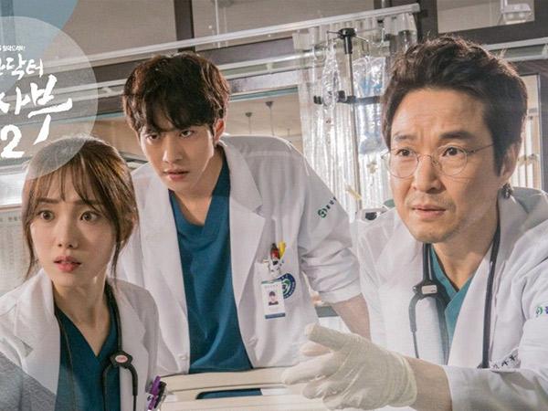 Drama 'Dr. Romantic 2' Tamat dengan Rating Memuaskan