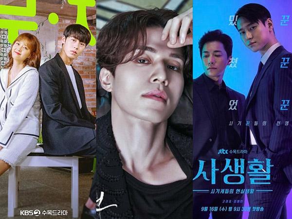 Tayang Bareng, Drama Terbaru Lee Dong Wook Kalahkan Go Kyung Pyo, dan Lee Jae Wook
