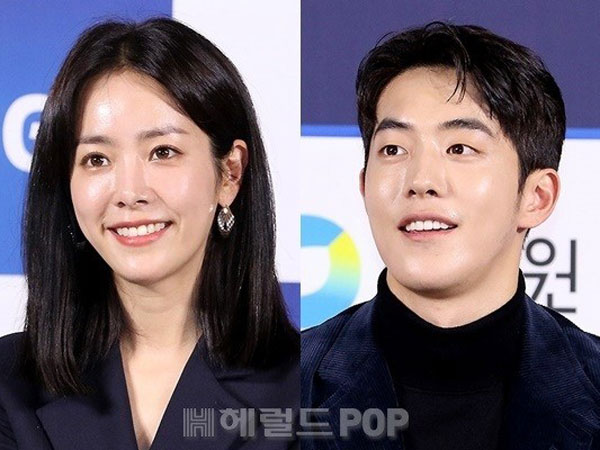 Han Ji Min dan Nam Joo Hyuk Ungkap Kesan Kerja Bareng dalam 3 Proyek Akting