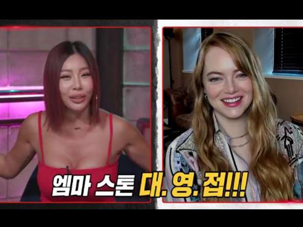 Diwawancarai Jessi, Emma Stone Sebut Terobsesi BTS
