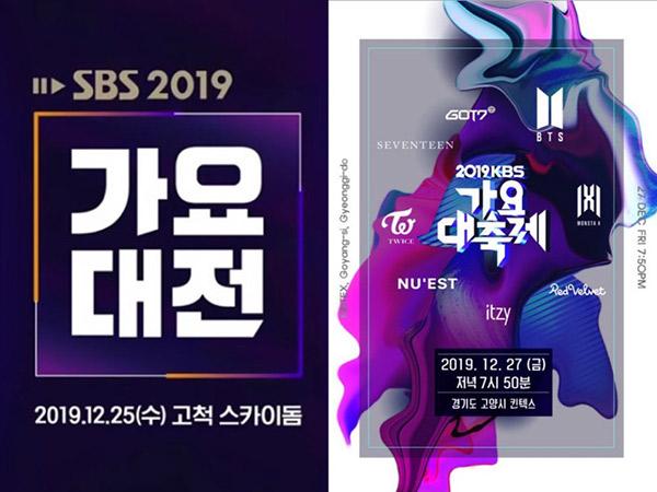 KBS dan SBS Tak Gelar Acara Musik dan Penghargaan Akhir Tahun Ini?