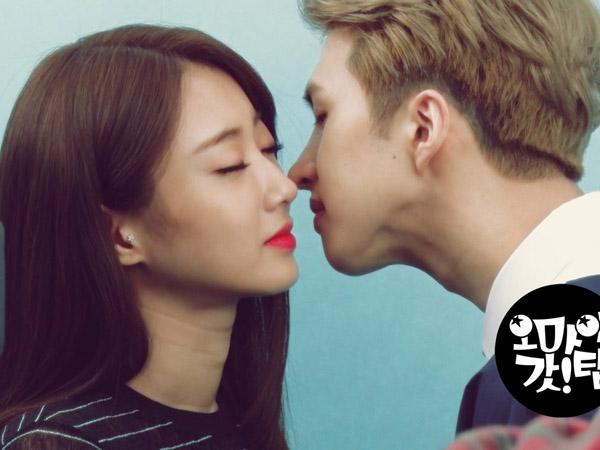 Ken VIXX dan Kyungri Nine Muses Akan Berbagi Tips Berciuman di Acara 'Oh My God! Tip'?