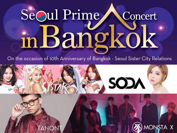 Rayakan Hubungan Persaudaraan Kedua Kota, Seoul Gelar Konser K-Pop Gratis di Bangkok