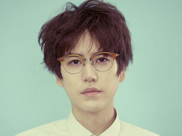 Kyuhyun Super Junior Jadi Artis SM Entertainment Selanjutnya yang Siap Debut Solo!