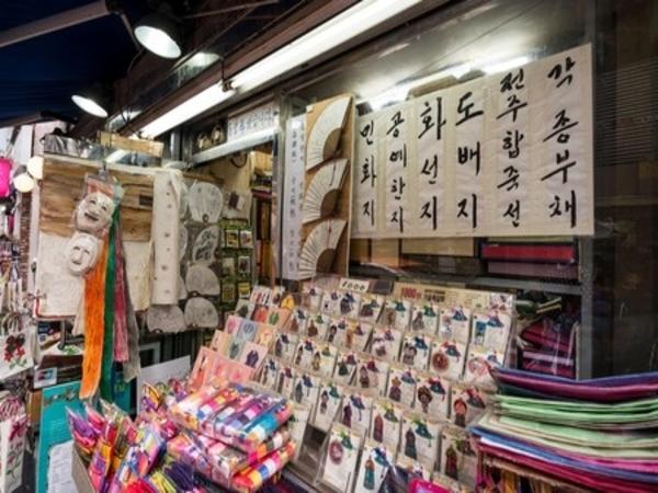 Inilah Lokasi Souvenir Handmade yang Hanya Ditemukan di Seoul