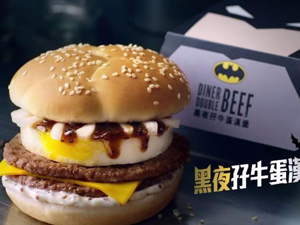 Wah, McDonald's Hong Kong Buat Inovasi Baru Burger Batman!
