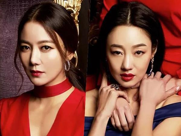 Drama Miss Monte Cristo Rilis Poster Lee So Yeon dan Choi Yeo Jin