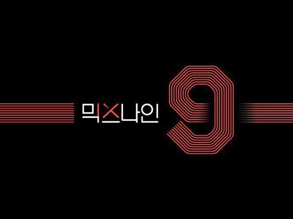 'MIXNINE' Berakhir, Inilah Tim yang Siap Debut di Bawah Naungan YG Entertainment