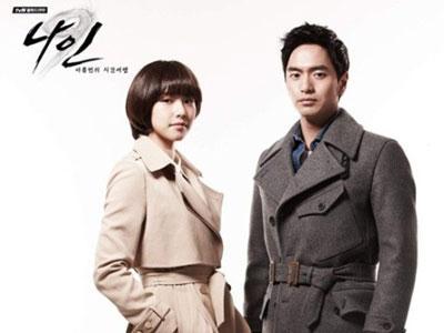 Setelah 'Boys Over Flowers', Drama Korea 'Nine' Akan Diadaptasi oleh Amerika!