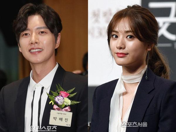 Drama Baru Park Hae Jin dan Nana After School Batal Tayang di SBS