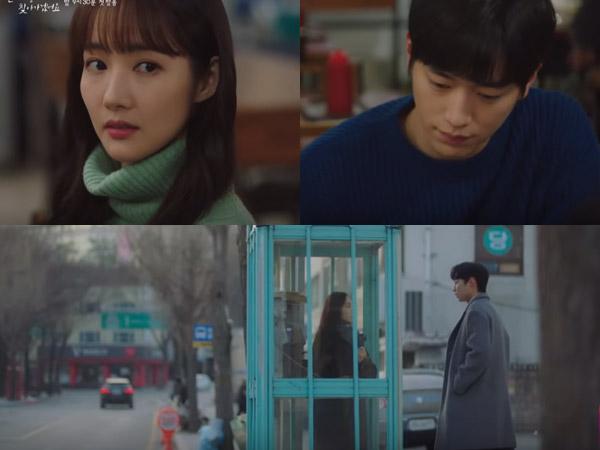 Momen Reuni Park Min Young dengan Seo Kang Joon dan Lee Jae Wook di Teaser Drama Baru